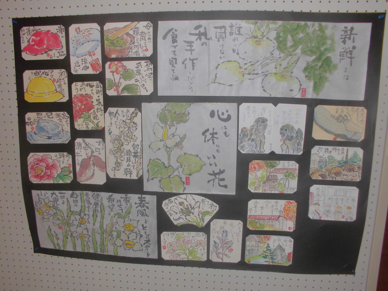 絵手紙展(その3)
