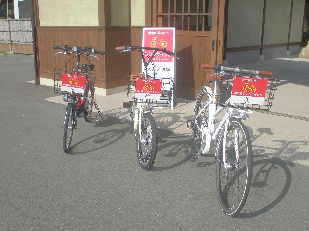 サイクリング自転車(サンプル)